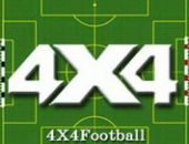 Cool 4×4 Oro Football